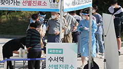 S. Korea reports all-time high COVID-19 tally on Friday with over 2,400 cases