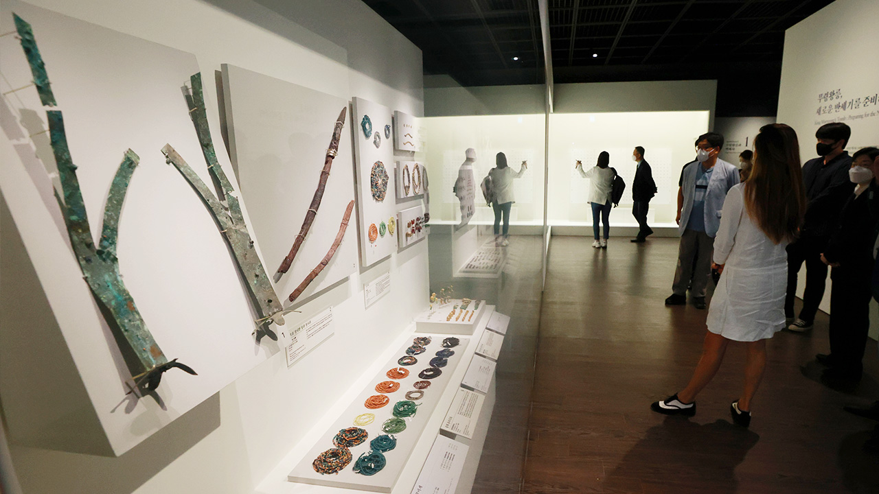 Gongju Nat'l Museum presents 5,232 artifacts unearthed from King Muryeong's tomb