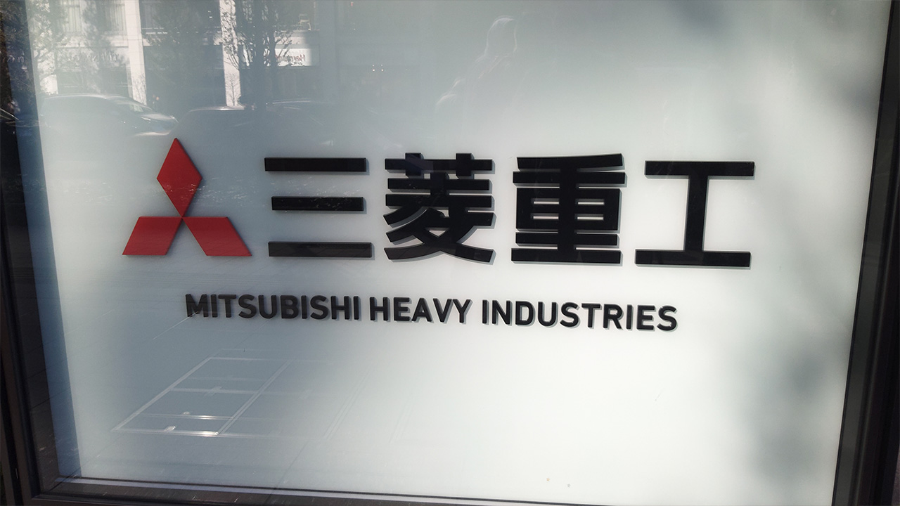 Japan strongly protests S. Korean court order to sell Mitsubishi assets for forced labor compensation