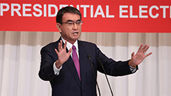 Who will become Japan's next Prime Minister?