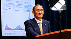 Japan to lift COVID-19 state of emergency from October