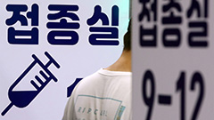 Vaccine appointments made for one in five eligible S. Korean teenagers on first day