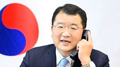 Seoul's vice FM holds phone talks with Iranian counterpart to restore nuclear deal