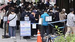 S. Korea reports 1,684 new COVID-19 cases on Friday