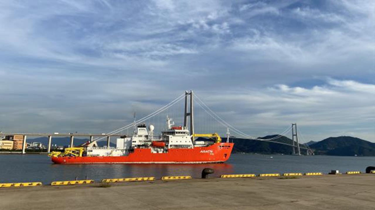 South Korea's icebreaker 'Araon' returns from expedition to North Pole