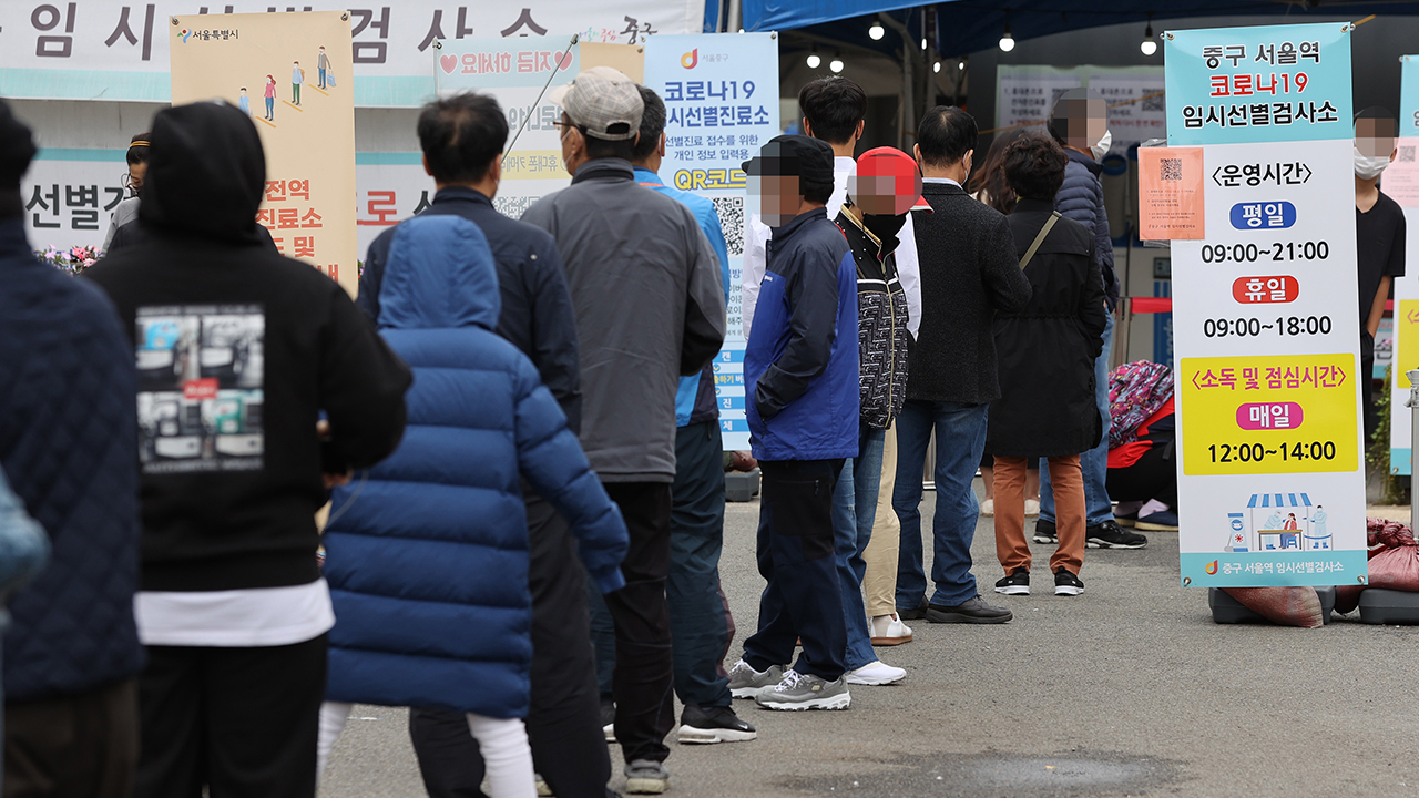 S. Korea reports 1,618 new COVID-19 cases on Saturday while vaccination rates pick up pace