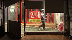 Past year saw 247,000 small biz owners in S. Korea lose jobs: Report