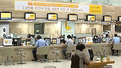Almost 50% of public mortgage loans from Korea Housing Finance Corporation taken out by people in their 30s