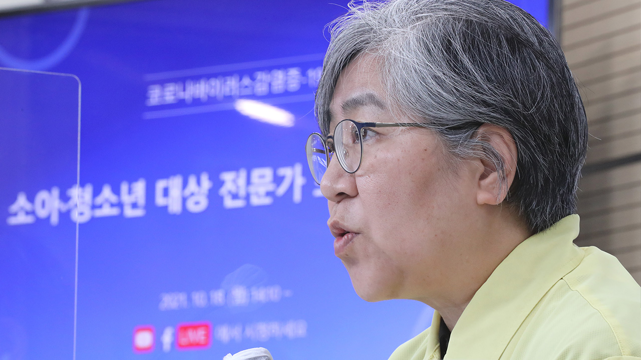 S. Korea to reach 70% of population fully vaccinated by Oct. 23-25: Authorities
