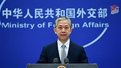 Chinese Foreign Ministry simultaneously mentions both Koreas' SLBM launches