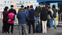 S. Korea reports 1,266 new COVID-19 cases on Tues; PM says 'vaccine passes' will not be used to discriminate against unvaccinated