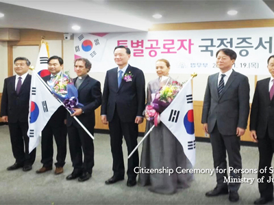 Martine Prost, granted Korean citizenship for her contribution to the return ...