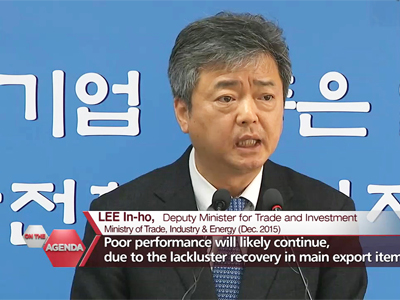 On The Agenda Lee Il-houng, the global economic outlook for 2016 Part 1 Ep.10