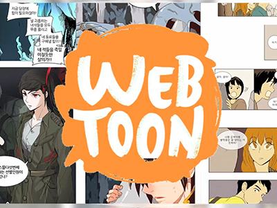 The Innerview Youn In-wan, a comic creator and the Chairperson of YLAB Ep212