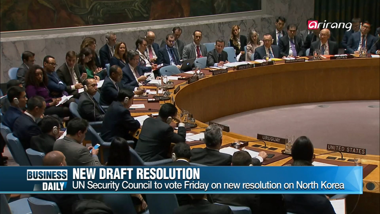 [Business Daily] New draft UN resolution
