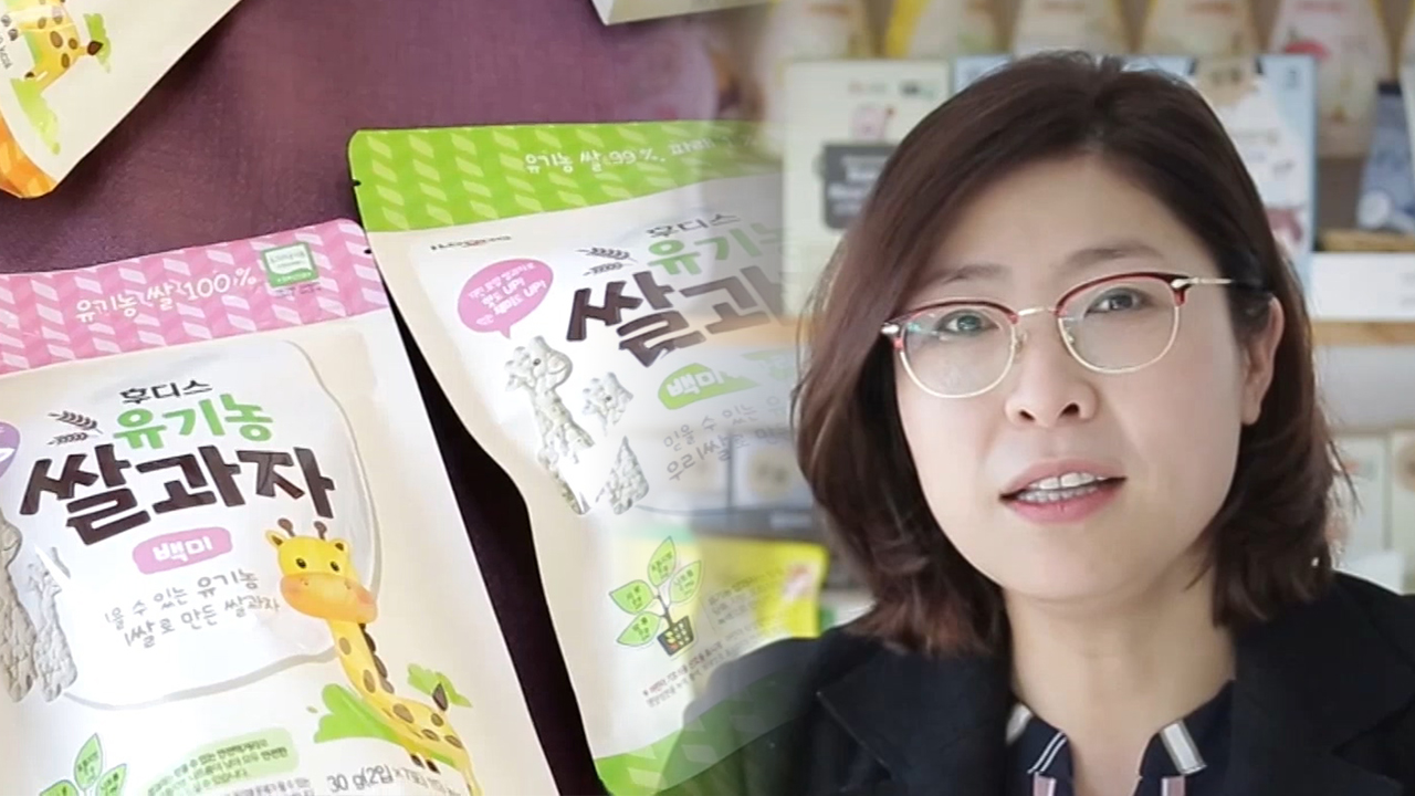 [BizSmart] HAPPY FOOD, making processed rice products