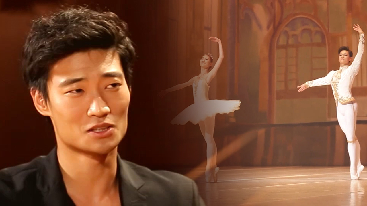[The INNERview] The Beauty of Ballet and Stage [Ballet dancer Kimin KIM]