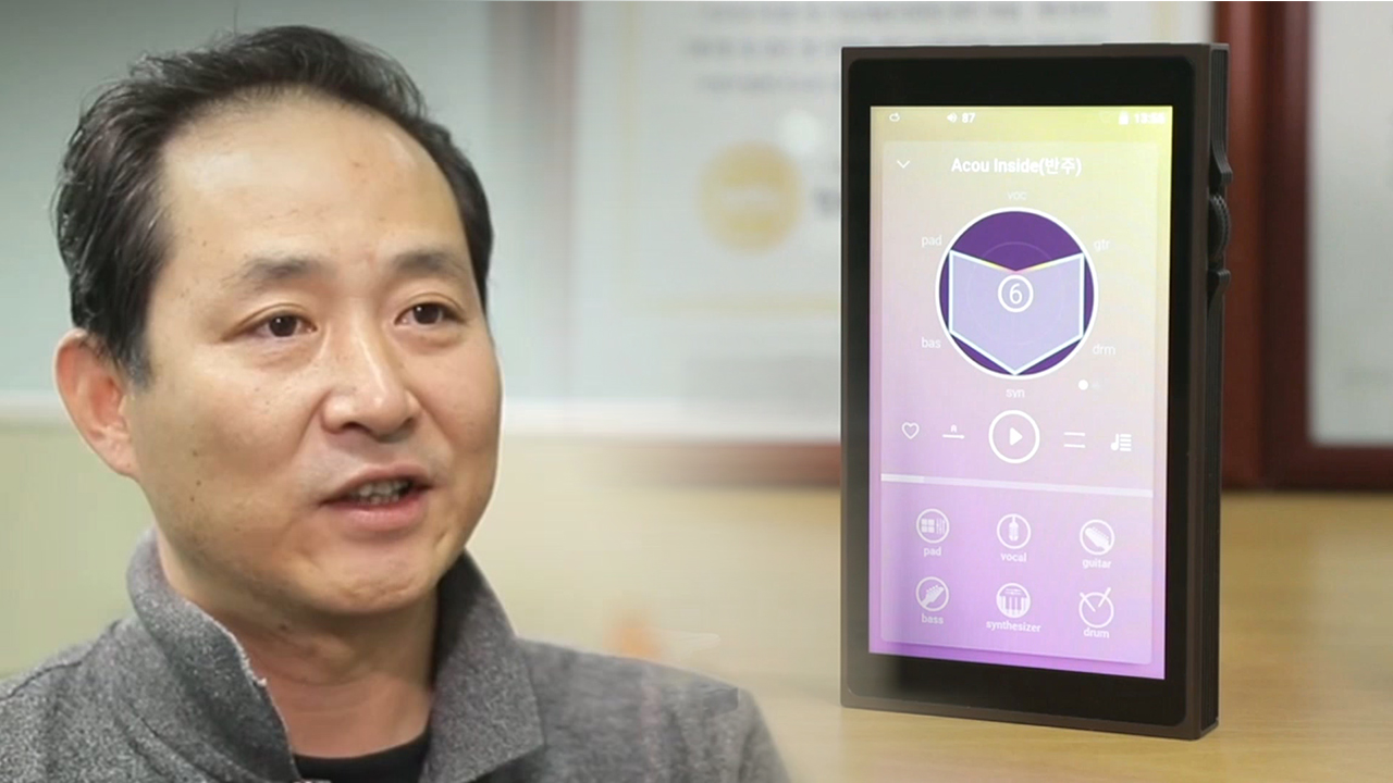 [BizSmart] D-Cube Lab is has led the trends by providing advanced digital mus...