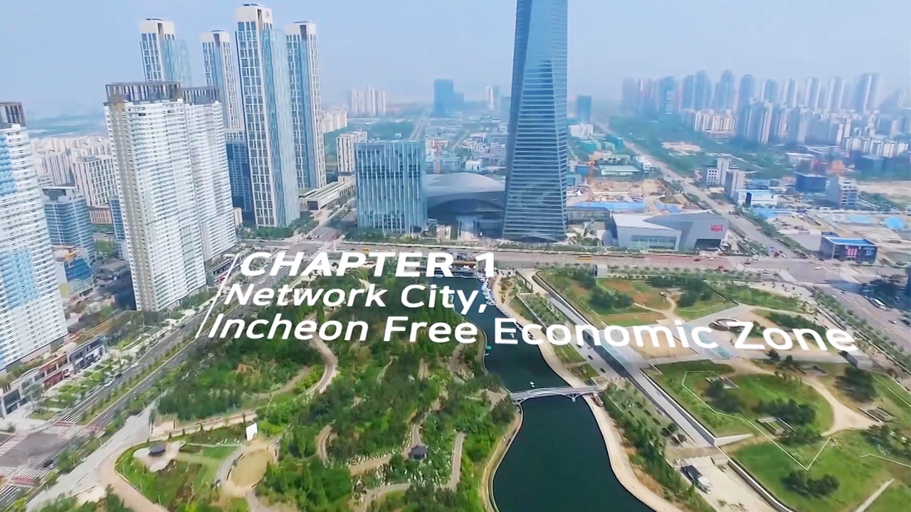 [Arirang Prime] Qualifications for a Smart City #1 Network City, Incheon Free...