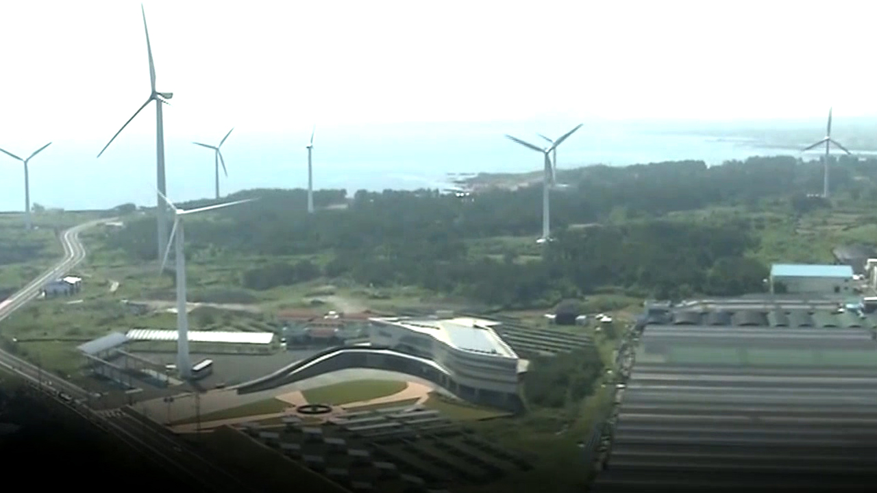[Foreign Correspondents] 116-2 Renewable Energy Incentives