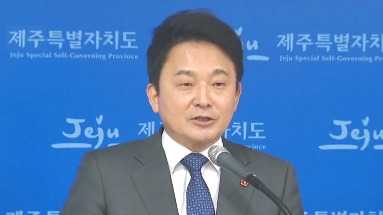 [Foreign Correspondents] 117-1 S. Korea's First-Ever For-Profit Hospital