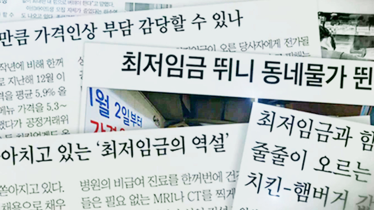 [Foreign Correspondents] 118-5 Issues of the year for 2018 / President Moon's...