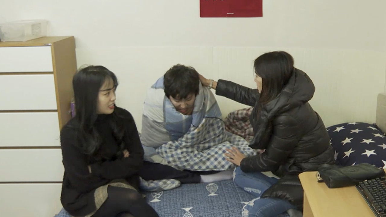 [Peace Insight] Let's Talk. EP.14 - Cheol-su's Other Woman