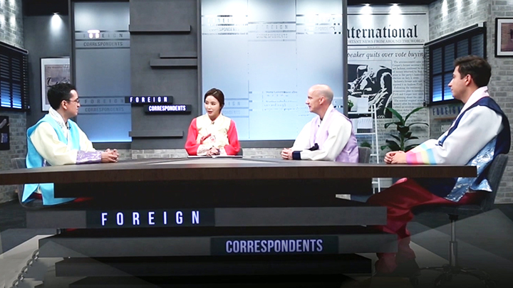 [Foreign Correspondents] 124-1 Family Holidays in Countries Abroad