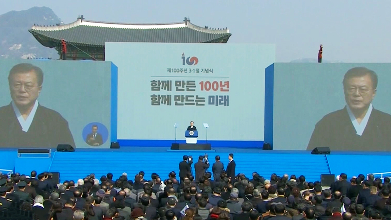 128-2 South Korea Gives High Marks to the Summit in spite of the Setbacks