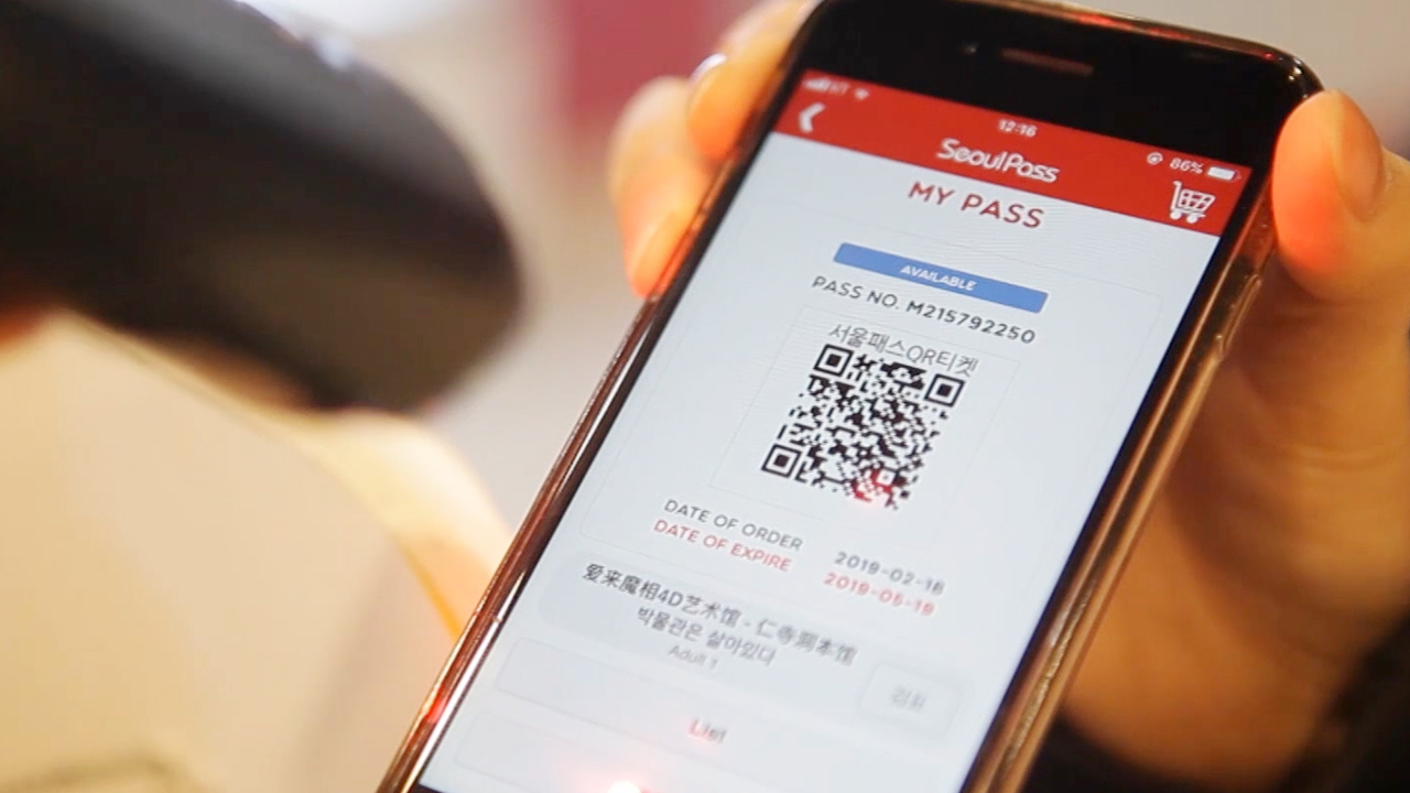 Rise of QR code payment system