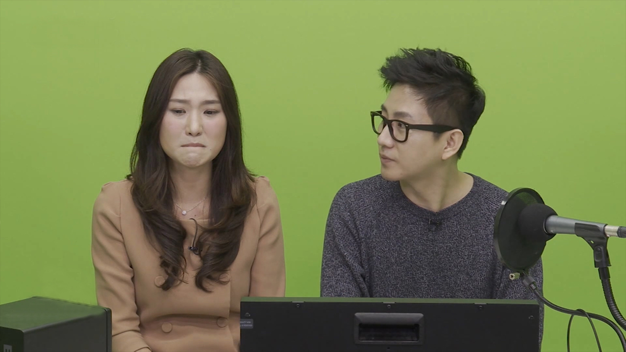 Let's Talk EP.26 - Breaking Up Ⅰ