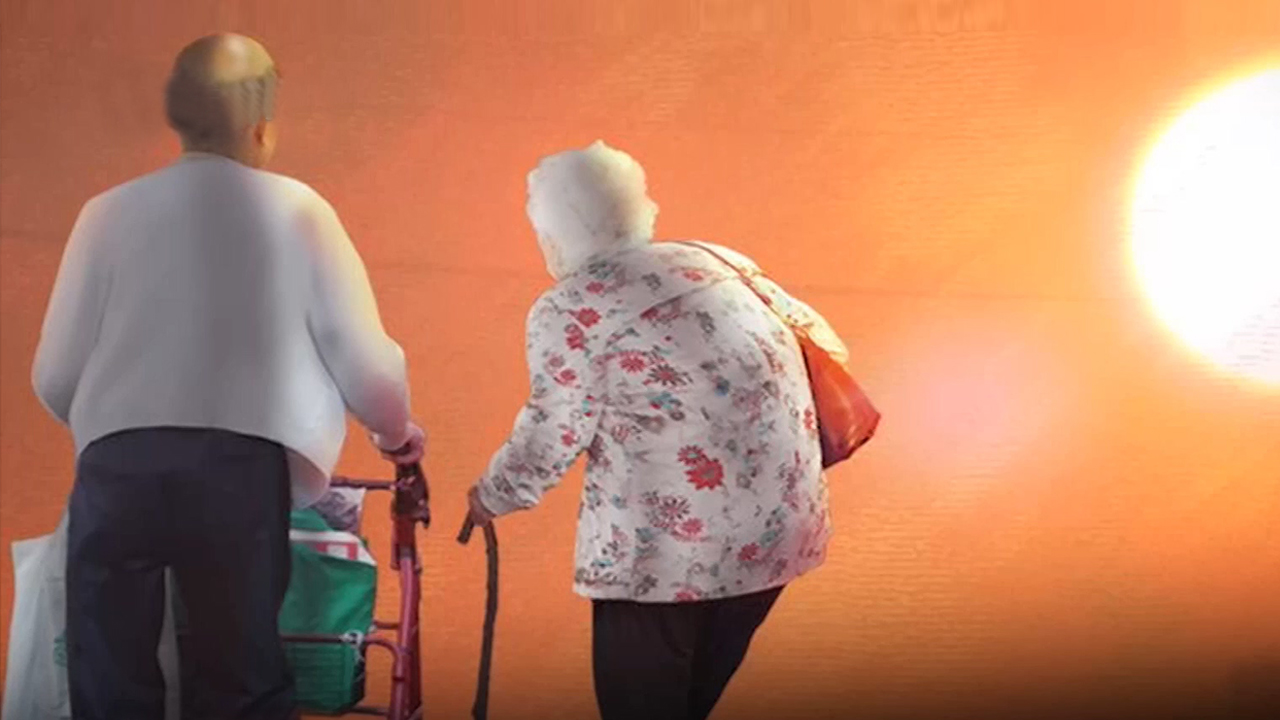 137-2 Changes To The Responsibility Of Elderly Care