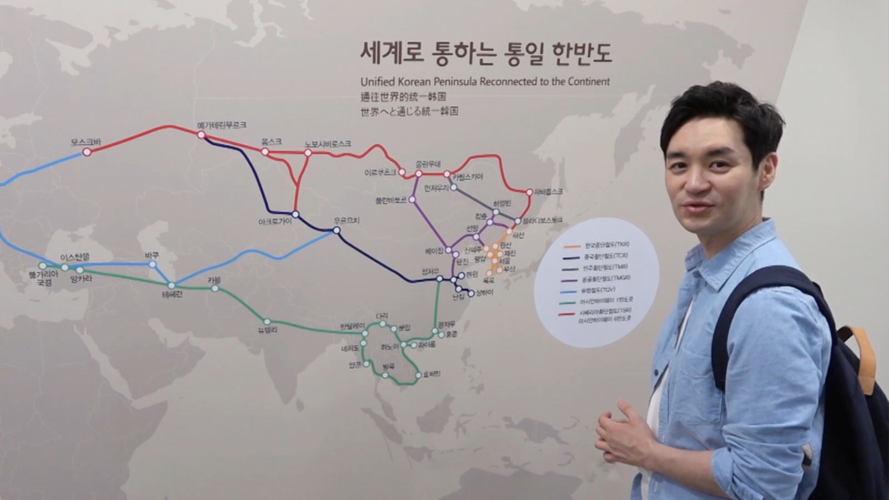 Paju Road to Peace, Asian Highway