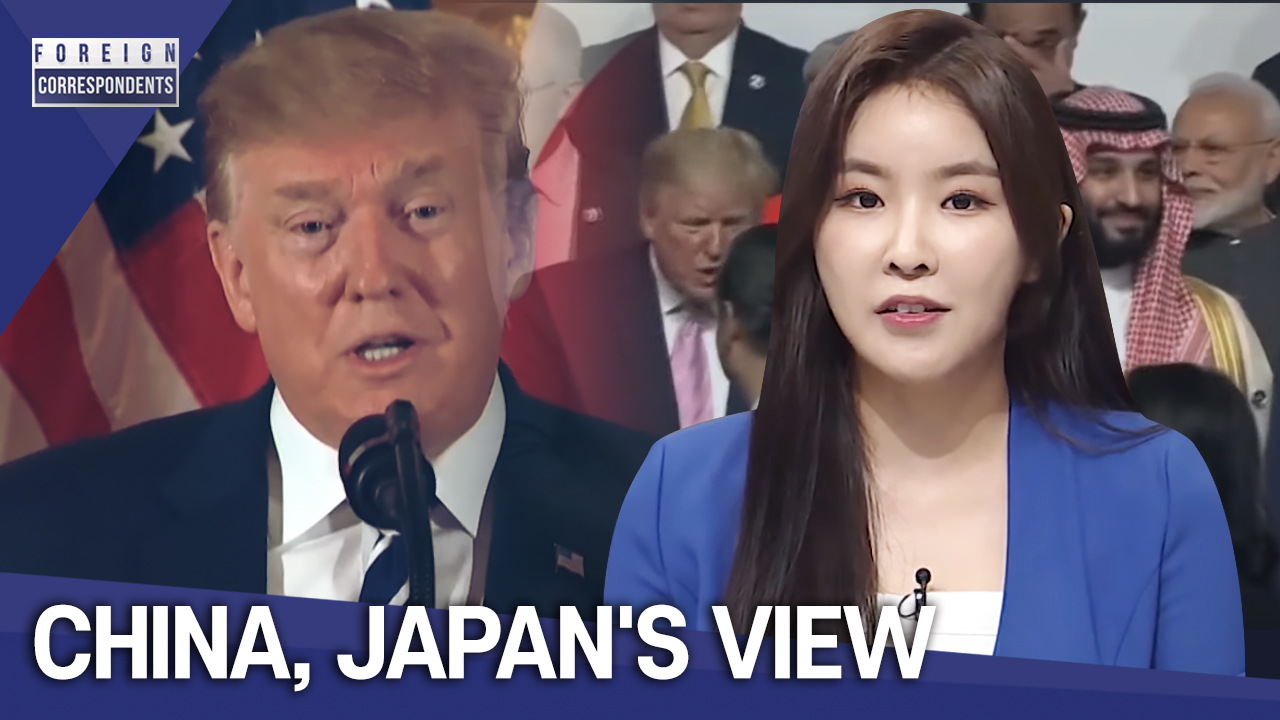 146-4 CHINA, JAPAN'S VIEW OF THE DMZ MEETING