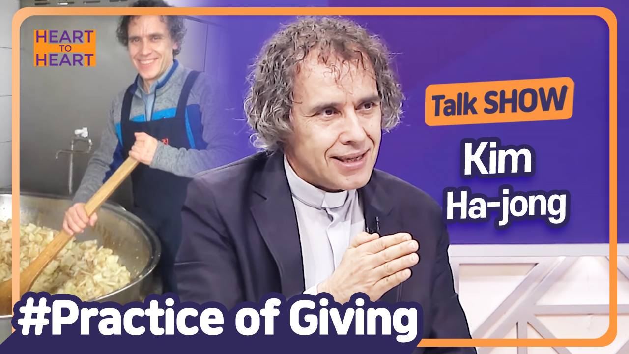 Practice of Giving by Anna's House | Father Kim Ha-jong