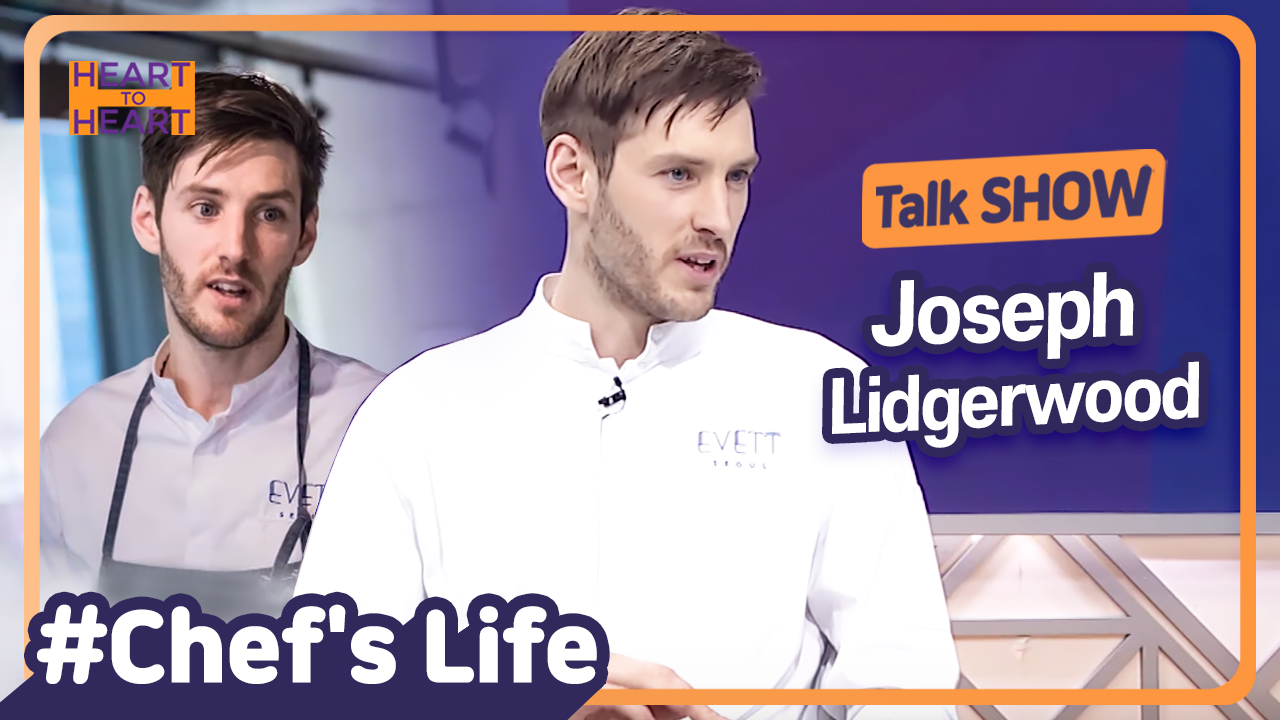Behind-The-Scenes Story of the Chef's Life | Chef Joseph Lidgerwood