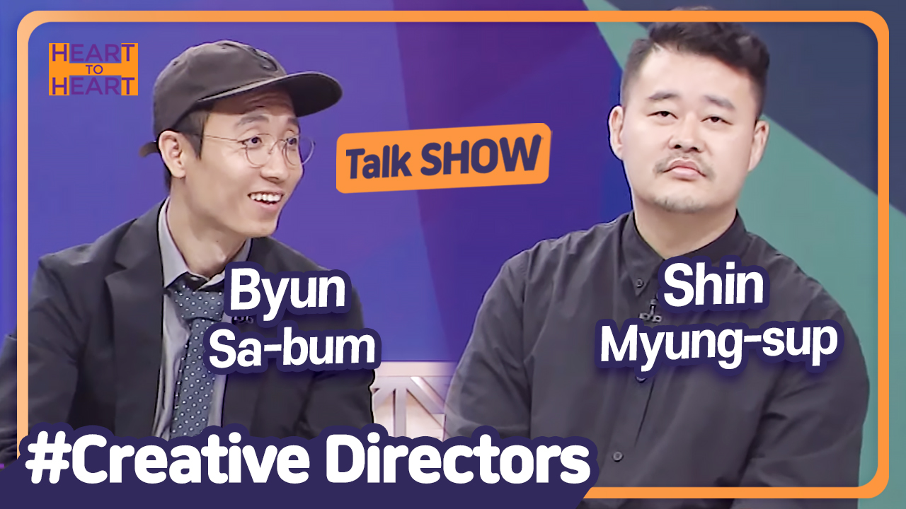 THE PRESENT AND FUTURE OF PLUS X | Creative Directors Shin Myung-sup and Byun...