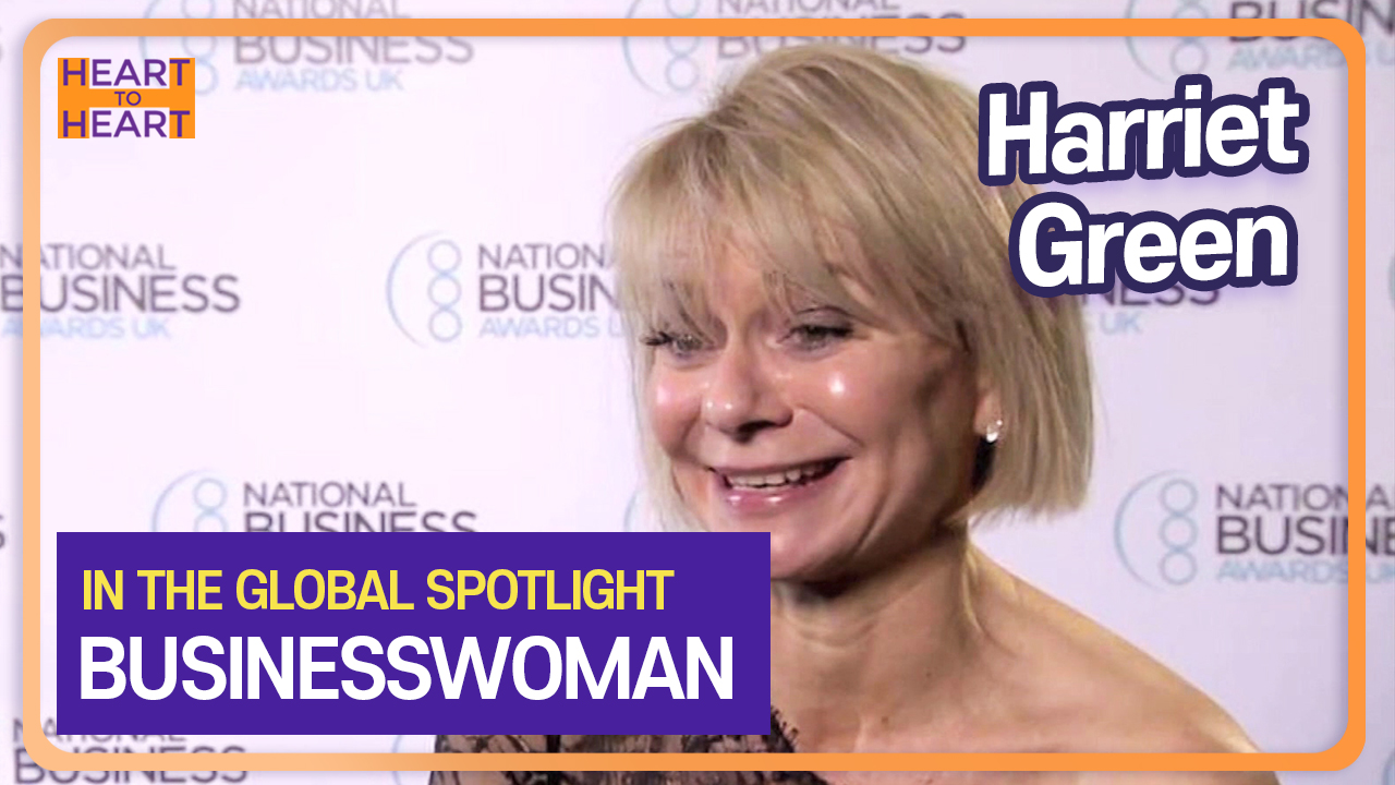 Harriet Green, the Businesswoman | Chairperson and CEO of IBM Asia Pacific