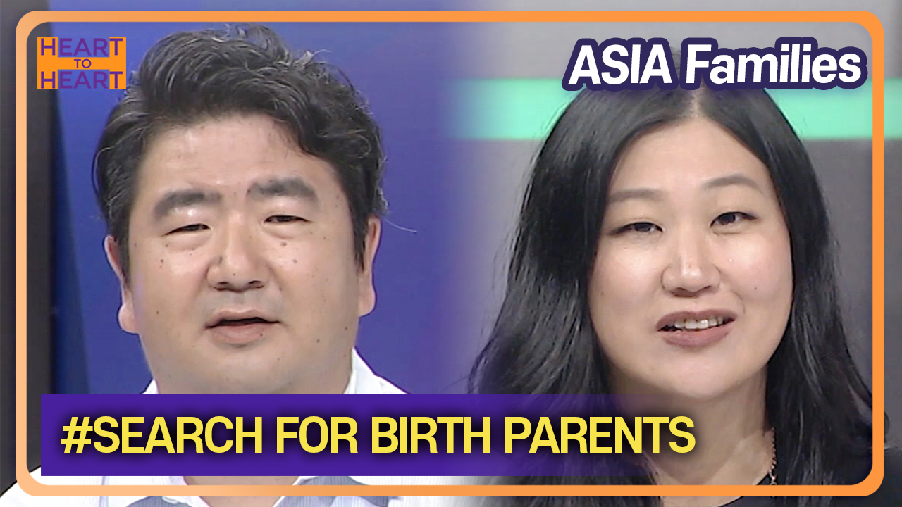 Search for Birth Parents | ASIA Families