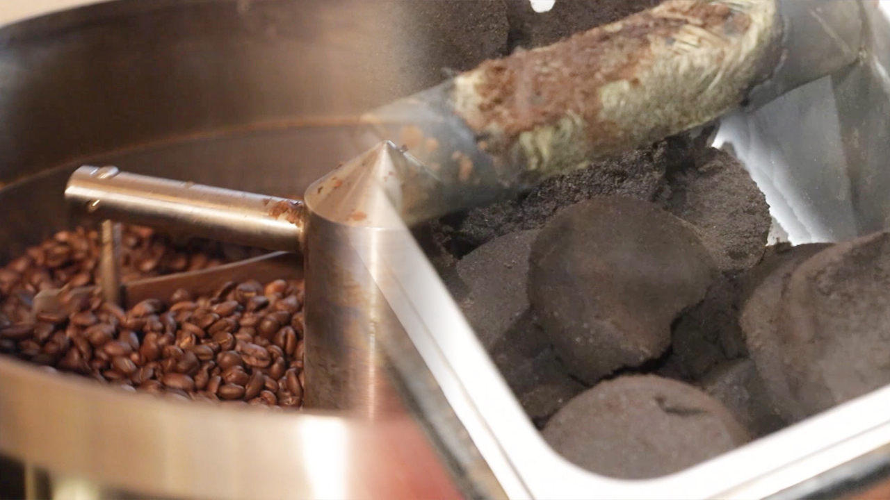 Attention on a New Resource, 'Coffee Residue'