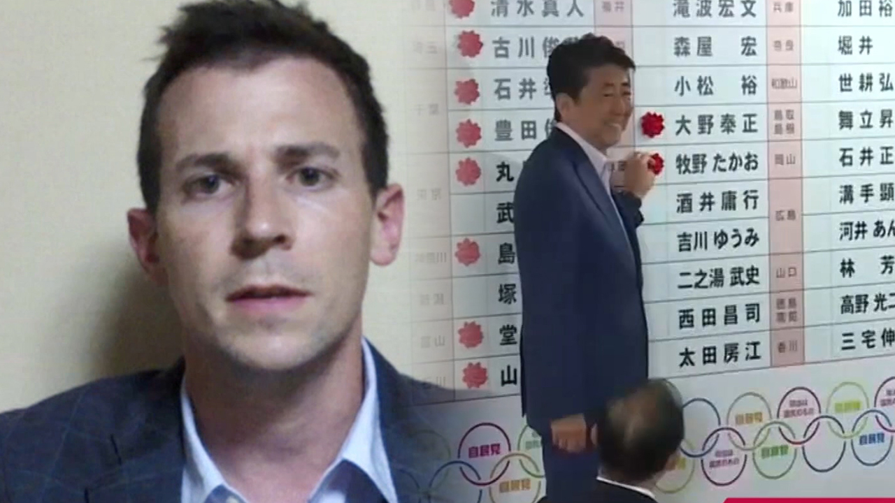 60-2 Ramification of Japan's election result on the relation with S. Korea