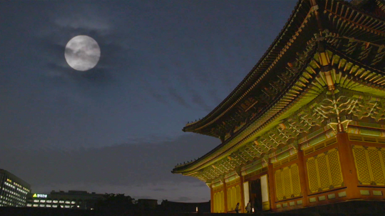 The Moonlit Changdeokgung Palace