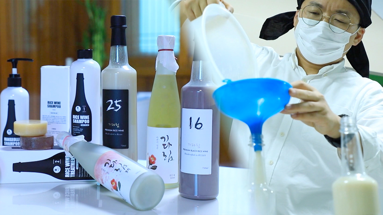 JK CRAFT, developing products made with Nuruk, which is a traditional Korean ...