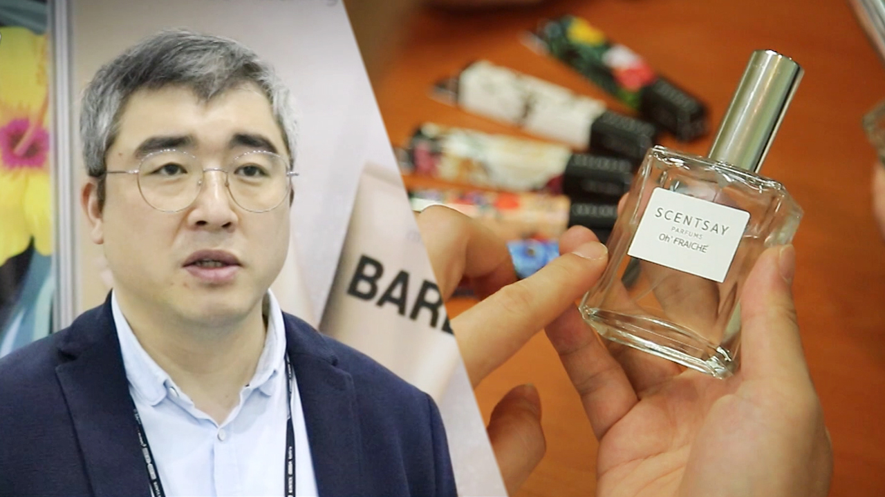 JH KOREA, Natural cosmetic products made with eco-friendly ingredients