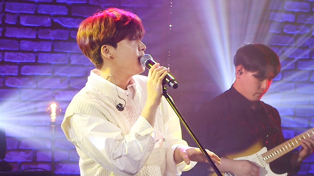 Jeong Se-woon (정세운) & No Better Than This