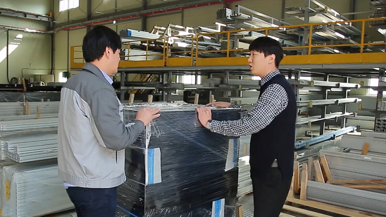 A thriving metal processing company, BYINDUSTRIES