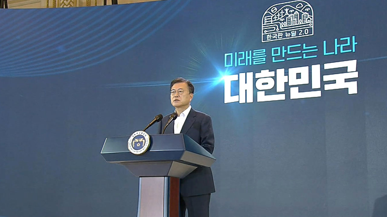 """New Deal 2.0: South Korea as a global """"pacesetter"""""""