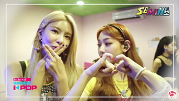 [A+ Simply K-Pop] Gugudan SEMINA (구구단 세미나) _ Show us unique and lovely sign~
