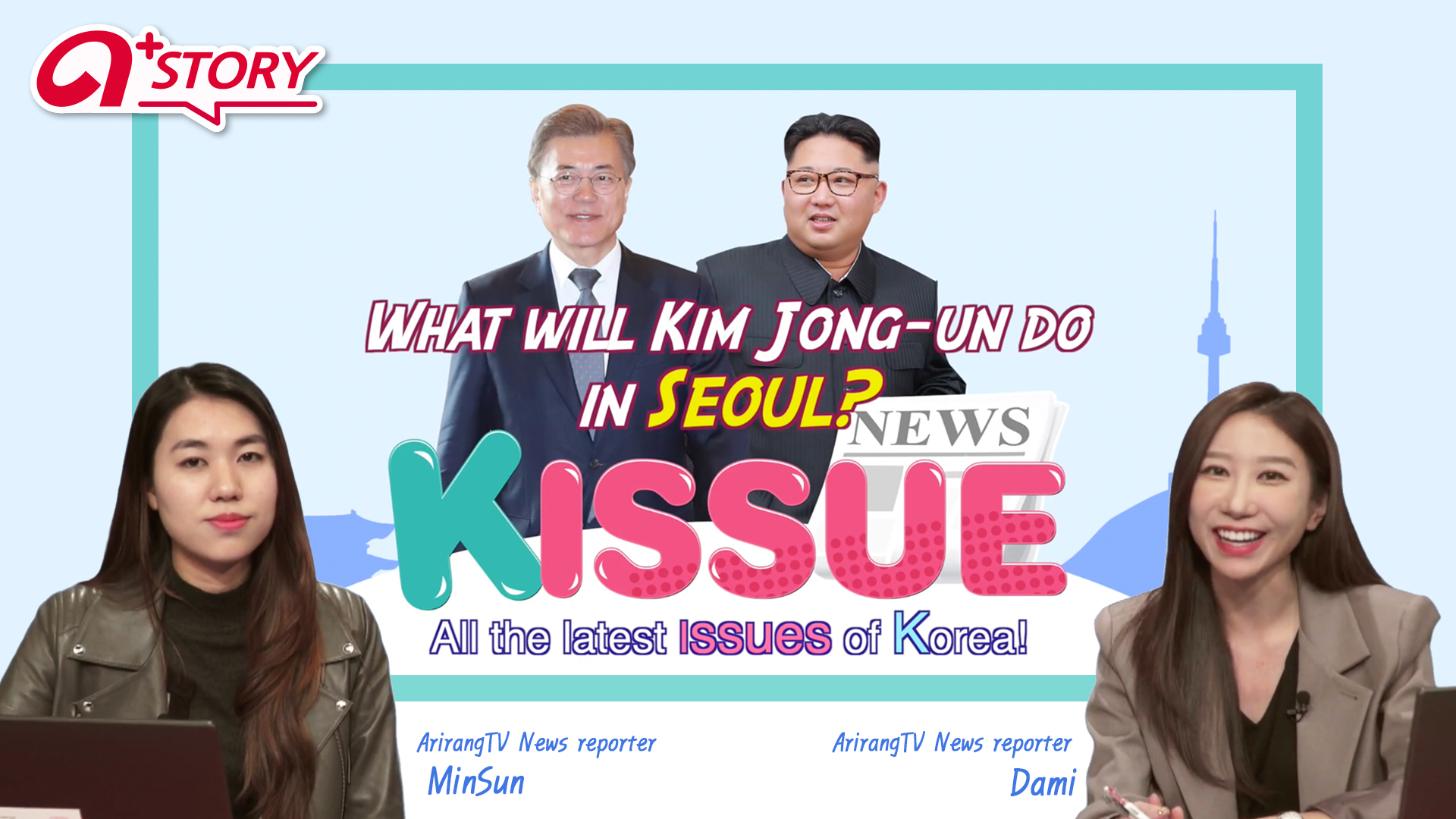 [A+ Story] KISSUE -  What will Kim Jong-Un do in Seoul?