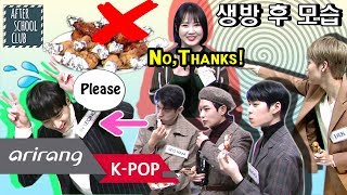 [AFTER SCHOOL CLUB] KNK After the live show (크나큰 생방 후 모습) _ HOT!